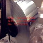 0.6mm铝卷铝卷厂家 铝卷包装