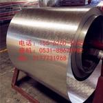 1060鋁卷分切 0.8毫米鋁卷公差