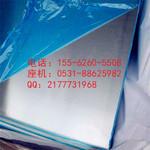 5052铝合金价格 主营5052铝板