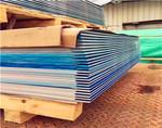 济南铝板厂家有哪些热销5052铝板