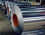 铝板1060铝材批发铝板市场价格