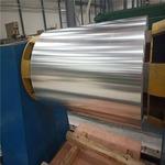 5052氧化鋁板1公斤單價