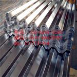 5052h32铝板1米价格