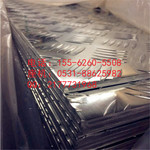 五条筋铝板生产商