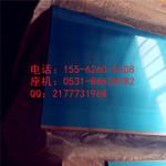 0.58铝皮品牌