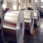 陽泉鋁合金波紋板價格表