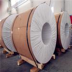 3003H24铝板生产厂家 山东中铝