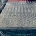 1.5五條筋鋁板1噸米數 中傲鋁業
