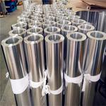 1.2铝板1kg多钱 中傲铝业