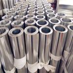 进口0.6铝板一吨多少钱 中傲铝业
