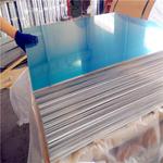 1.2防滑鋁板理論重量 中傲鋁業