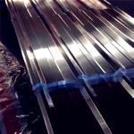 铝合金波纹板一吨价格