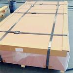陽泉鋁瓦楞板優質廠家