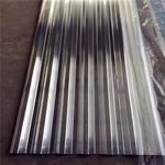 濟南0.5鋁板廠家價格 中傲鋁業
