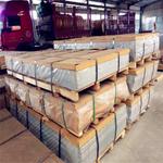 1.0花纹铝板优质生产商