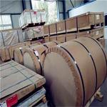 1.5mm五条筋铝板一吨多少钱 中傲铝业