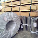 6061铝板现在价格 山东中铝