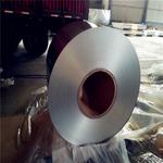 呼和浩特6061铝板1米价格