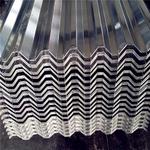 陽泉1.5五條筋鋁板優惠價格