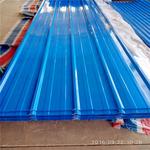 1.2防滑铝板优质生产商