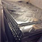 1060铝板1吨米数