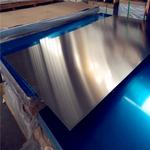 防锈铝板一吨价格 中傲铝业