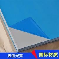 5083-O铝板一吨多少钱 山东中铝