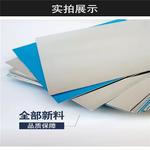 1060铝板国标厂家 中傲铝业