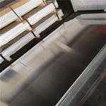 铝瓦楞板1吨米数