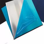0.97铝板优质生产商 中傲铝业