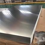 6061铝板国标厂家 中傲铝业