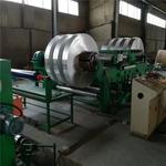 保温铝板1公斤价格 中傲铝业