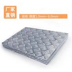 铝瓦楞板1平米价格 中傲铝业