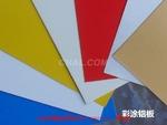 氟碳喷涂铝板,彩涂铝板专供