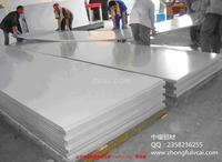 7075鋁板鋁鋅鎂合金模具專用鋁板