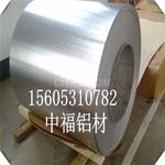 厂家供铝箔及铝箔各种分类