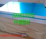 2.3mm厚标牌铝板,山东济南铝板