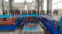 淄博壓型鋁板瓦楞板規格型號