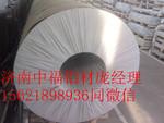 3003防銹鋁板0.5的今天什么價