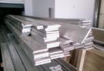山东中正铝业1060铝排30*50*3000
