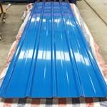 山東中正鋁業3004壓型鋁板0.8*840