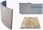 铝蜂窝板 蜂窝铝单板 厂家直供