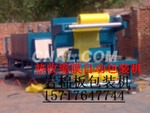 专业生产岩棉热缩膜自动包装机