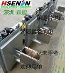 拉幅定型機涂布機燃燒器DCM-30