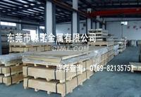AL6082铝板热处理 6082铝板状态