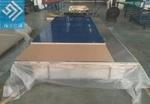 5005h112鋁板 覆膜合金鋁板