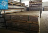 6063-T6铝板 8个厚多少钱一张板