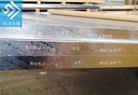 新材料5052鋁板價格