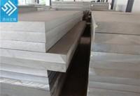 鄭州A6063氧化鋁板