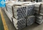 樟木头5083-H116高精度铝板